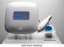 新開発のフラクショナル・レーザー機器「クリア・アンド・ブリリアント」が東京皮膚科・形成外科銀座院で治療開始