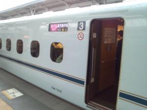 香川で美容整形