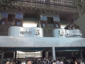 京都大学形成外科 同窓会