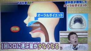 oral diet