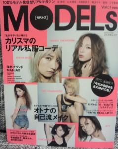 「MODELs」掲載