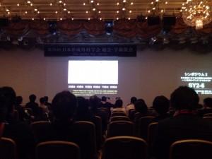 日本形成外科学会総会、国際アジア美容外科フォーラム