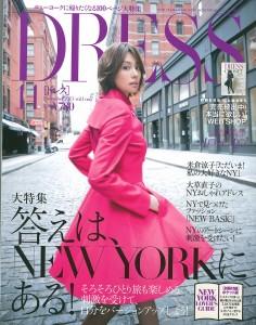 雑誌『DRESS』掲載