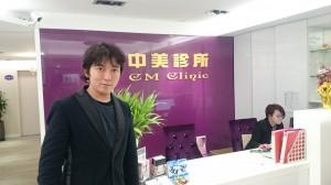 台湾の美容医療