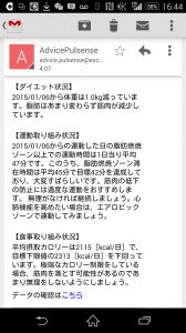 Screenshot_2015-01-18-16-44-06