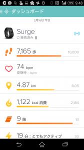 Screenshot_2015-02-16-09-48-45