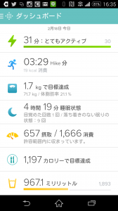 Screenshot_2015-02-18-16-35-14