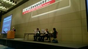 第103回日本美容外科学会