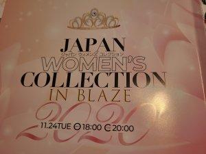 ジャパン ウィメンズ コレクション 2020